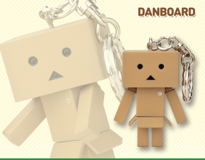 danboardkeyholder_main1
